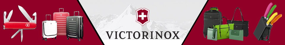 https://www.victorinox.com/global/en
